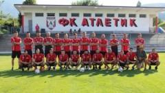 Треньорът на Атлетик: Да сме открили слабите страни на Левски? Още им търсим силните...