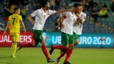 От УЕФА назначават съперник на България за контрола на 14.11
