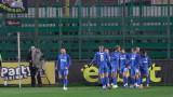 Арда победи Ботев (Пловдив) с 2:0 като гост