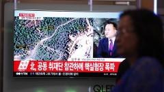 """Северна Корея разруши тунелите на ядрения си полигон """"Пунгери"""""""