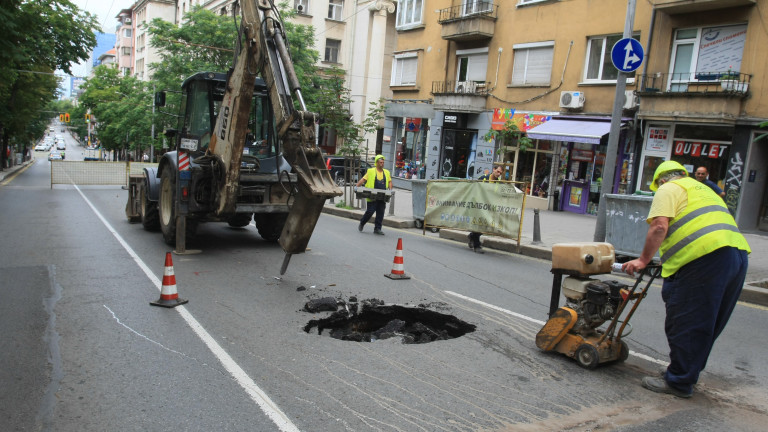 3-метрова дупка зейна в столичния квартал
