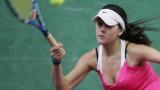 Джулия Терзийска попадна в Топ 8 на турнира в Щутгарт-Щамхайм