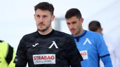 Звонимир Микулич вече има място в историята на Левски