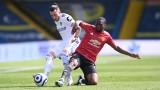 Куп пропуски лишиха Манчестър Юнайтед от трите точки срещу Лийдс