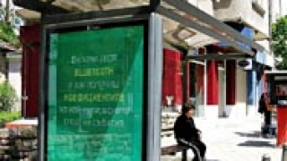 Вандали трошат новите спирки в София