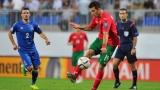 Мицански: Левски и ЦСКА ме искат, но аз не бързам