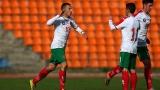 България U19 победи Азербайджан U19 с 2:1