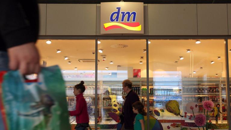 Най-голямата верига за дрогерийни стоки в страната отваря нови 10 магазина