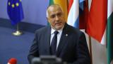 Борисов заминава за Лихтенщайн, когато в НС гласуват вота на недоверие