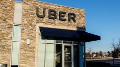 Uber осигури инвестиция от $1 милиард за подразделението си за автономни коли