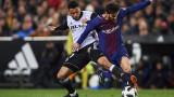 Барселона победи Валенсия за Купата на Краля