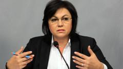 Нинова настоява за въвеждане на минимална европейска заплата и пенсия