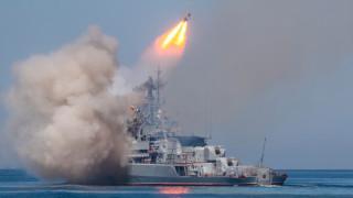 Руските ВМС провеждат ракетно учение в Средиземно море