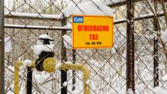 Русия и Украйна се договориха за отказ от взаимните претенции за газа