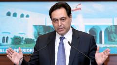 Повдигнаха обвинения на премиера и бивши министри за експлозията в Бейрут