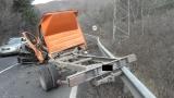 Катастрофа затрудни трафика в района на Кресна