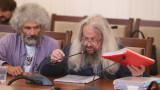 Босия с ултиматум - до утре решение за оставката на Московски