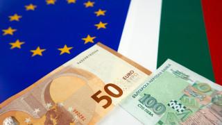 Домбровскис: България може да въведе еврото през 2024 г.