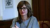 Да оставим съдиите и прокурорите сами да изберат членовете на ВСС, призовава Захариева