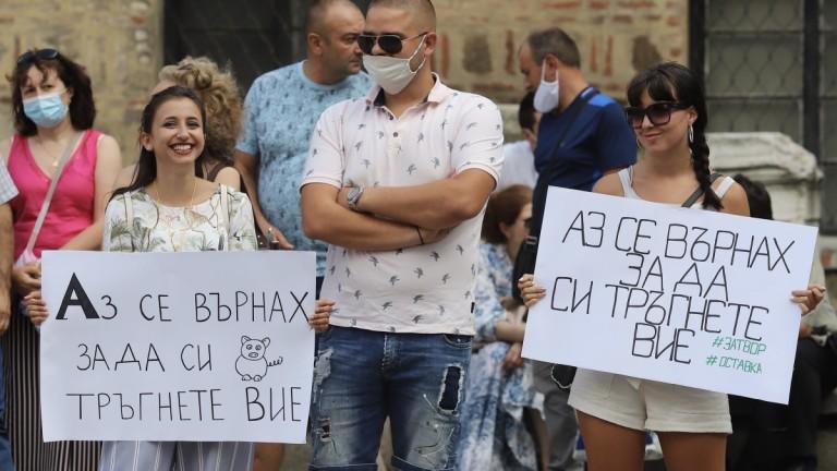 Национална стачка в сряда и блокиране на държавата, призоваха от