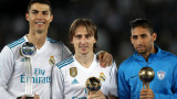 Лука Модрич поиска да напусне Реал (Мадрид)