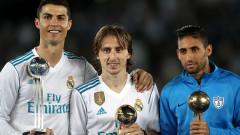 Ето кои трима футболисти ще се борят за приза The Best FIFA