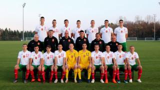 България U19 загуби от турските си връстници в мач без значение