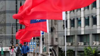 Премиерът на Тайван и правителството подават оставка