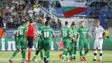 В Чехия са категорични - Лудогорец ще играе в Шампионска лига