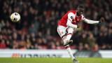 Арсенал с драматичен успех 3:2 над Витория (Гимараеш) в Лига Европа