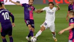 Лука Модрич: Бих се радвал да подпиша нов договор с Реал (Мадрид)