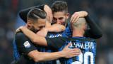 Интер - Рома 0:1, гол на Ел Шаарауи