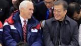 САЩ са готови да преговарят с КНДР, обяви вицепрезидентът Пенс