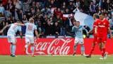 Яго Аспас: Алваро Мората не е в състава на Испания за Мондиал 2018, защото така е преценил селекционерът