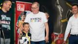 Никола Алексиев ще представи България на Мондиал 2018