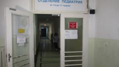 Здравната каса е превела парите за април по сметките на болниците