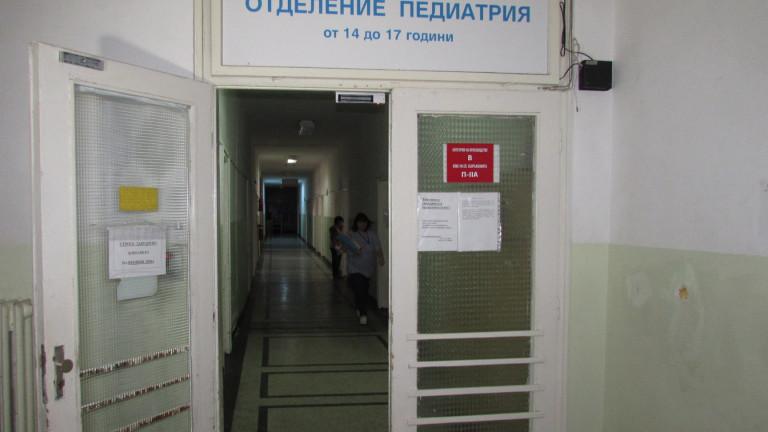 БСП предупреди, че няма финансова помощ за казанлъшката болница