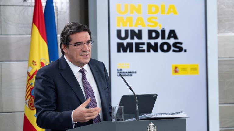 Следващата седмица испанският кабинет ще одобри програма за осигуряване на