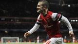 Сити продължава да засипва Арсенал с пари за Уилшър