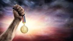 Как се печелят златни медали