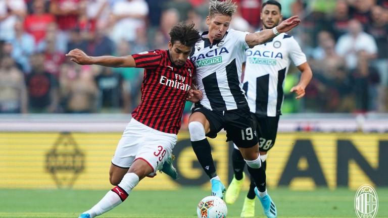 Феновете на Милан нямат много поводи за гордост напоследък. Любимият