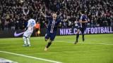 Аталанта срещу Пари Сен Жермен в спор за място на полуфиналите в Шампионската лига