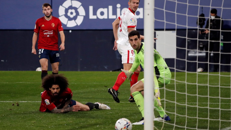 Севиля изскочи трети след победа като гост