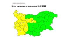 Жълт код за силен вятър в Западна България