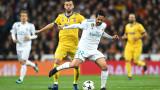 Реал (Мадрид) загуби Иско до края на сезона