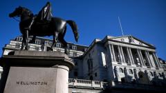 Венецуела съди за злато Банката на Англия