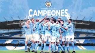 Манчестър Сити е шампион на Англия!