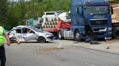 Две деца и жена пострадаха при катастрофа край Благоевград