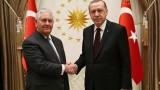 Турция и САЩ се разбраха да нормализират отношенията си