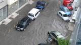 Порой наводни улиците на Карлово